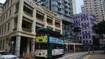 商標登録insideNews: 知识产权署 – 每周最新资料|香港特別行政区政府知識産権署