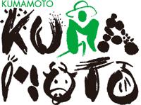 農畜産物統一ブランドマーク