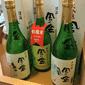 第33類 日本酒