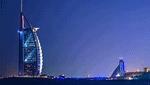 商標登録insideNews: Trademark registration in UAE increases by 30% in December | ZAWYA MENA Edition