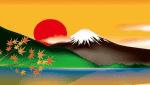 商標登録insideNews: JAPANブランド育成支援事業 (METI/経済産業省関東経済産業局)