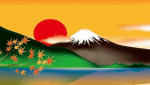 fuji-sun-maple