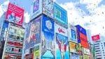 商標登録insideNews: 阪大が英語表記を商標出願 大阪公立大との騒動受け   朝日新聞デジタル
